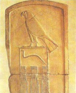 Stele of King Horus Ouadzhi of Abydos. Dynasty I.