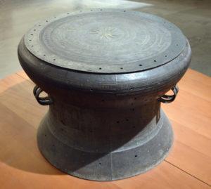 "Dong Son cone (""drum"").Bronze.Mid-1st millennium BC"