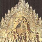 Pediment of the Shiva temple.Kambujadesa. X century AD