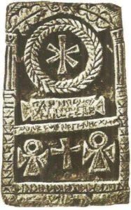 Coptic crosses. Tombstone. IV century AD
