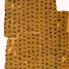 Taoist silk scroll from the Mawandui Tomb in Hunan province. Ca. 168 BC.