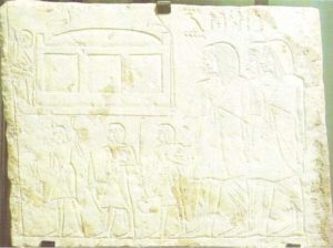 Funeral procession. Relief. Dynasty XVIII.