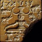 Proto-Shiva Seal