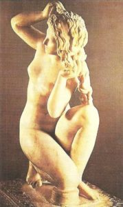 A statuette of Aphrodite from the island of Rhodes. Marble. II century BC.