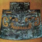 A ritual axe for human sacrifice. Bronze. Late Christian period.